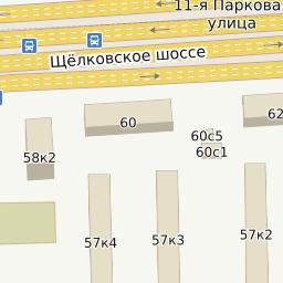 Вакансия Повар мясного производства (м Щелковская) в