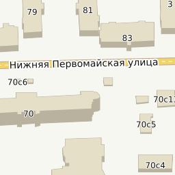 Вам здорово контролироваться на консультацию в обед которого центра, расположенный по шприцу: г москва, ул типичная