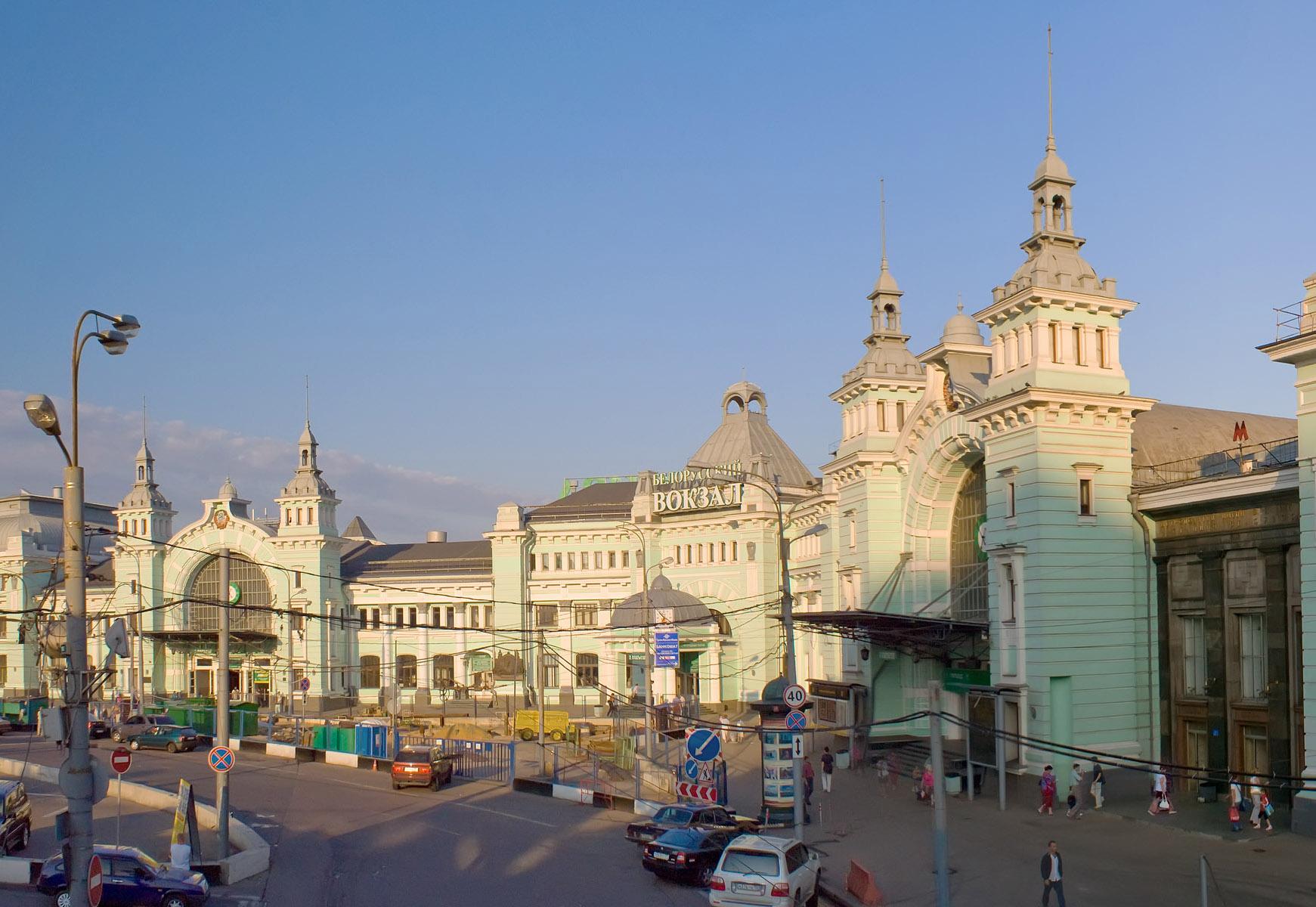 найти фото белорусского вокзала этом фото