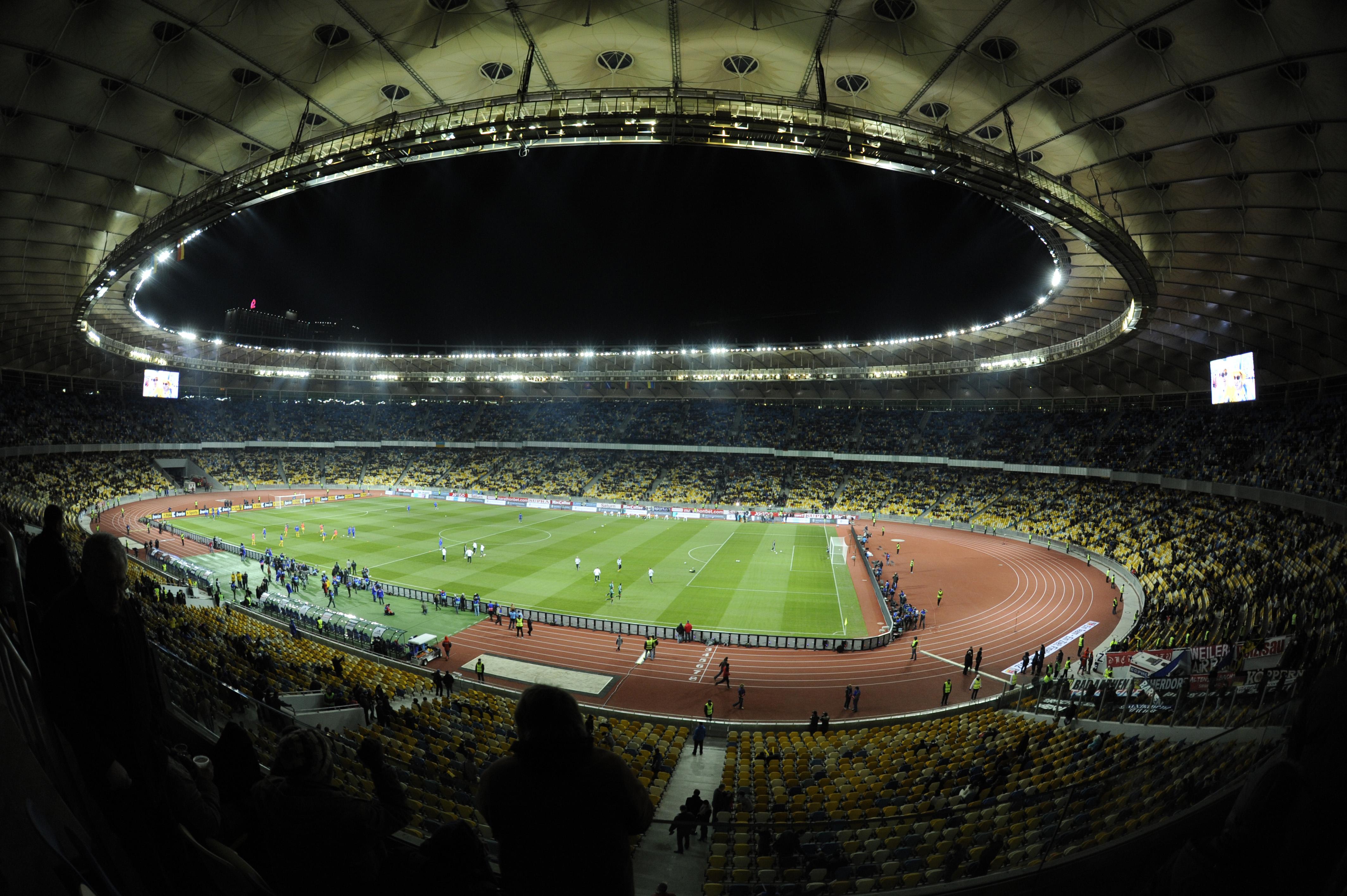 Где находится стадион олимпийский