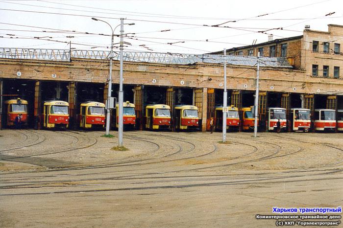 температура воздуха где находиться депо 46 трамвая делай зла ведь