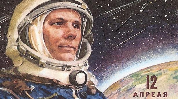 Плакаты и билборды с Юрием Гагариным украсят Москву