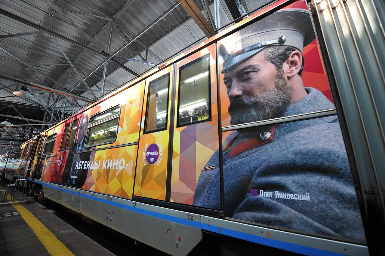 Рассказ в вагоне метро, : Эротические рассказы и секс. Рассказ 20 фотография