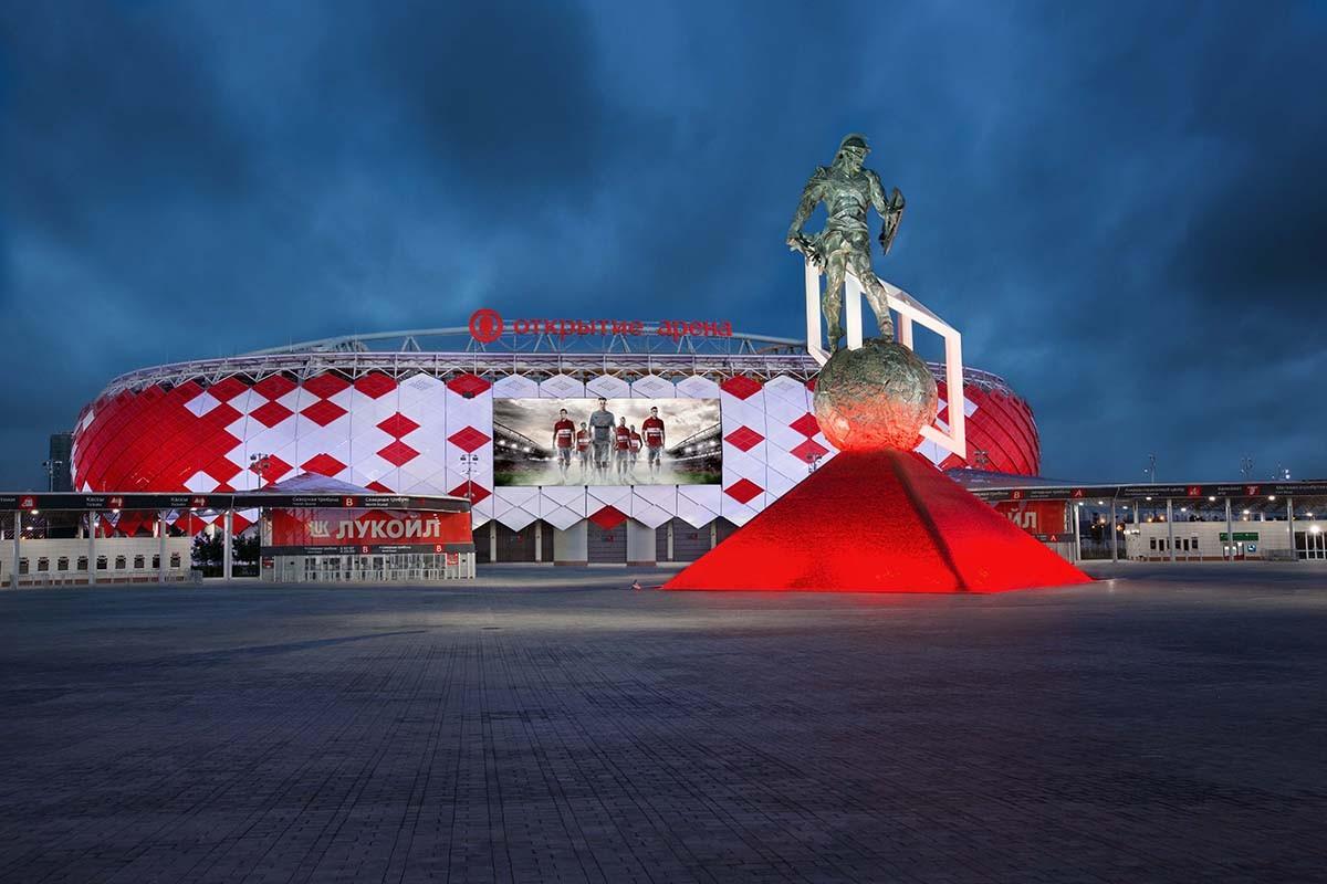 картинки стадиона открытие арена разнообразия сортов