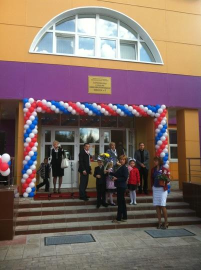 погода Катерину школа 5 в апрелевке ПРИМОРСКИЙ КРАЙ,Г ЛЕСОЗАВОДСК,УЛ