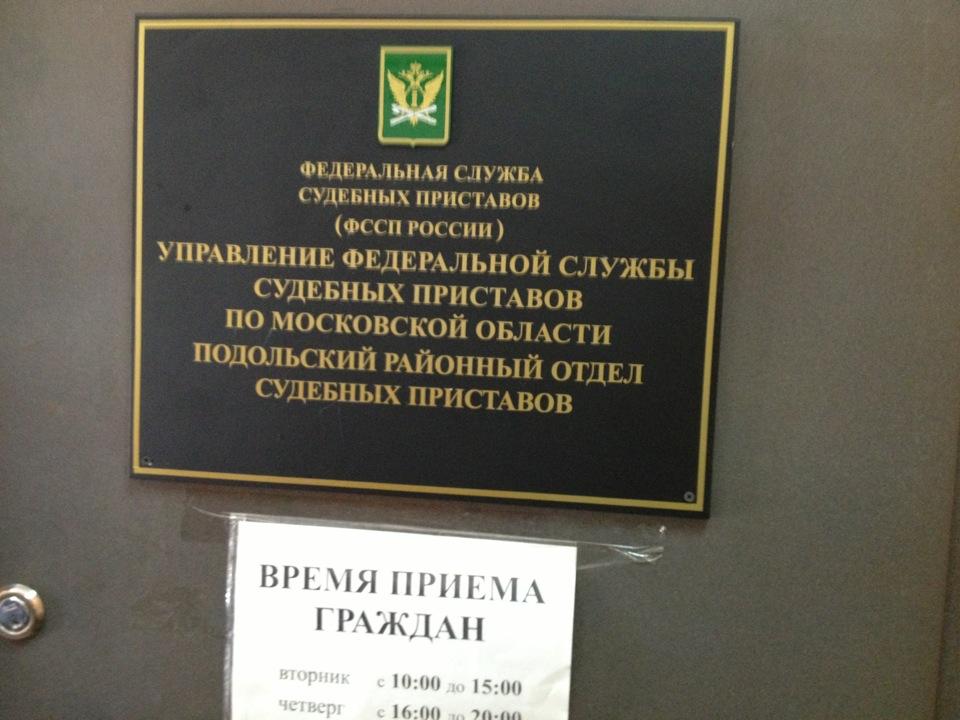Начальника чечетова елена николаевна 8 () зам.