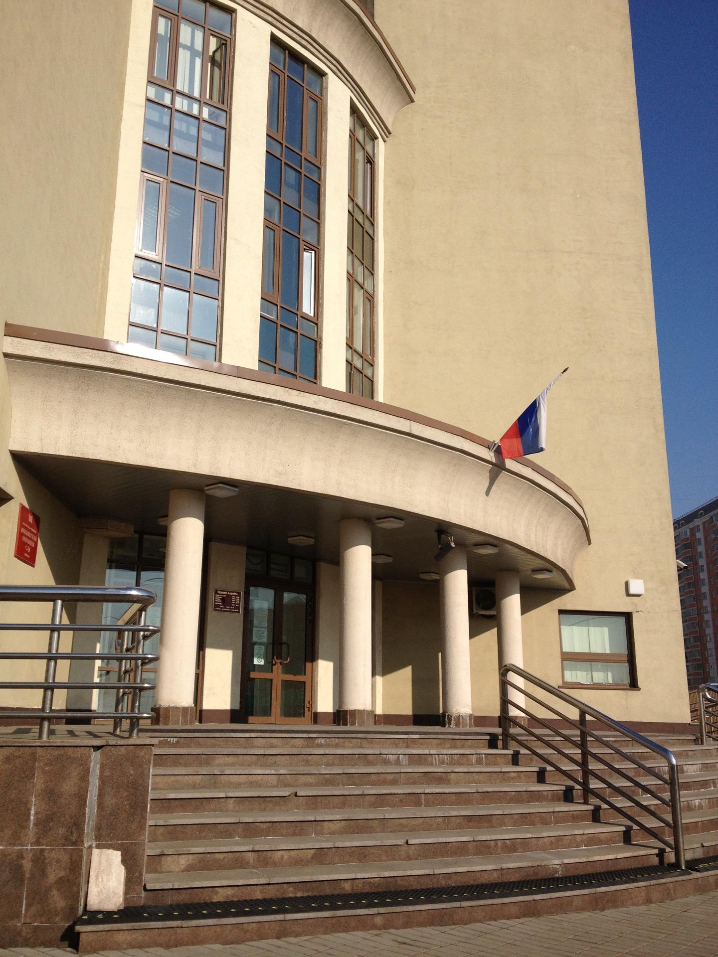 люблинский суд график работы