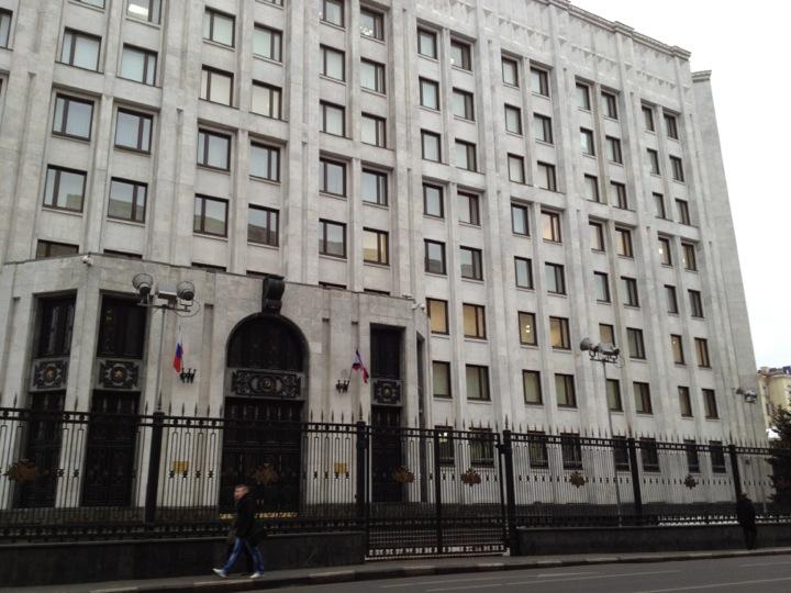 министерство обороны на боровицкой