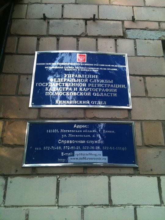Мариинско -Посадский районный суд официальный сайт, адрес, Чувашская