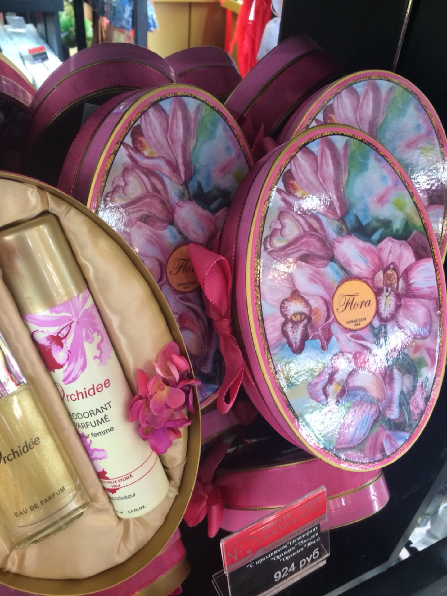 Купить косметику новая заря в москве купить косметику эвелин в новосибирске