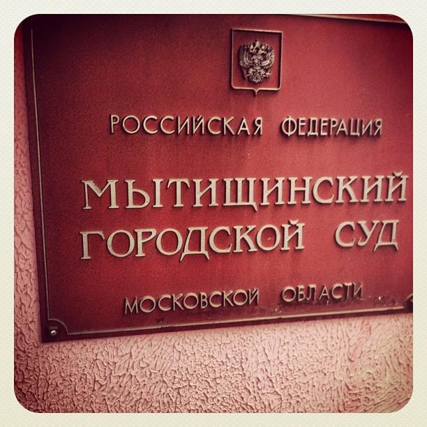 Московскую региональную коллегию адвокатов иллюзия