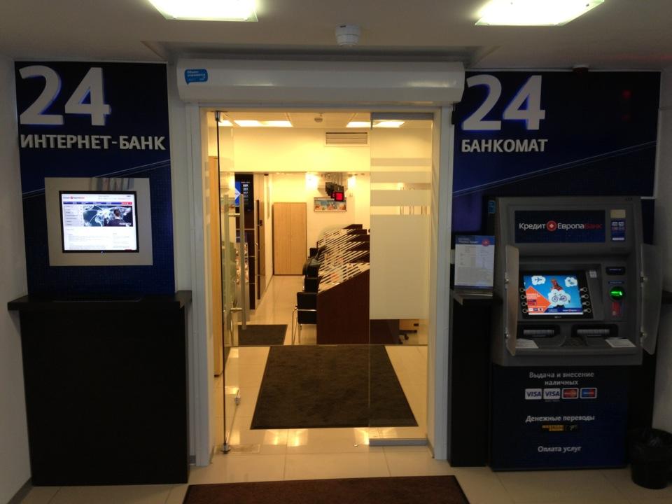Капитал кредит европа банк