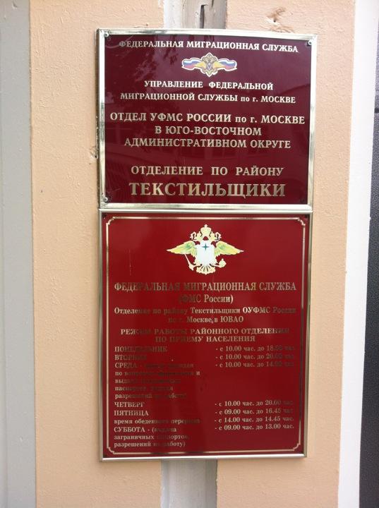 Ведение наследственных дел в москве