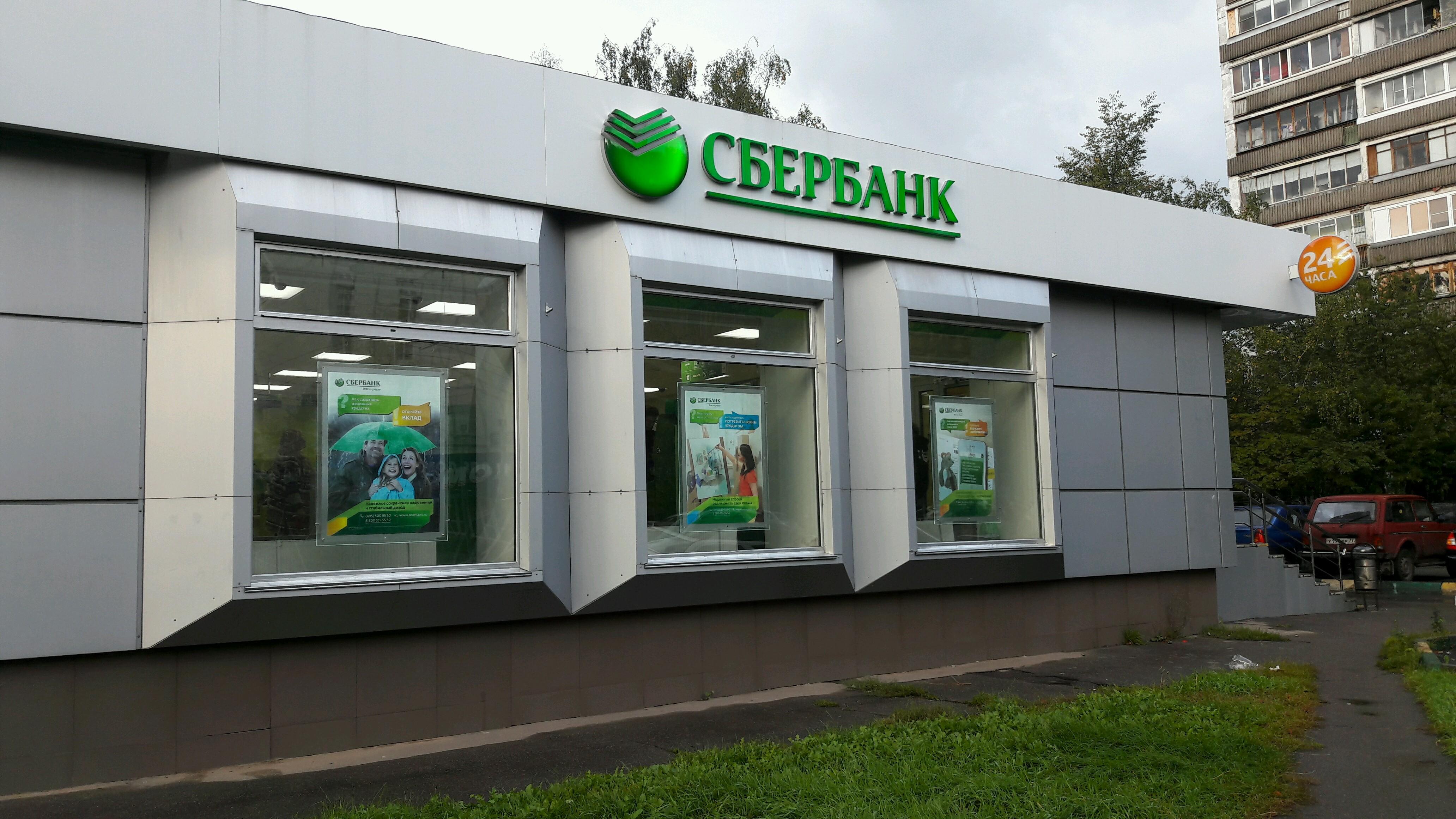 Документы для кредита в москве Заревый проезд первая запись в трудовой книжке образец о приеме на работу