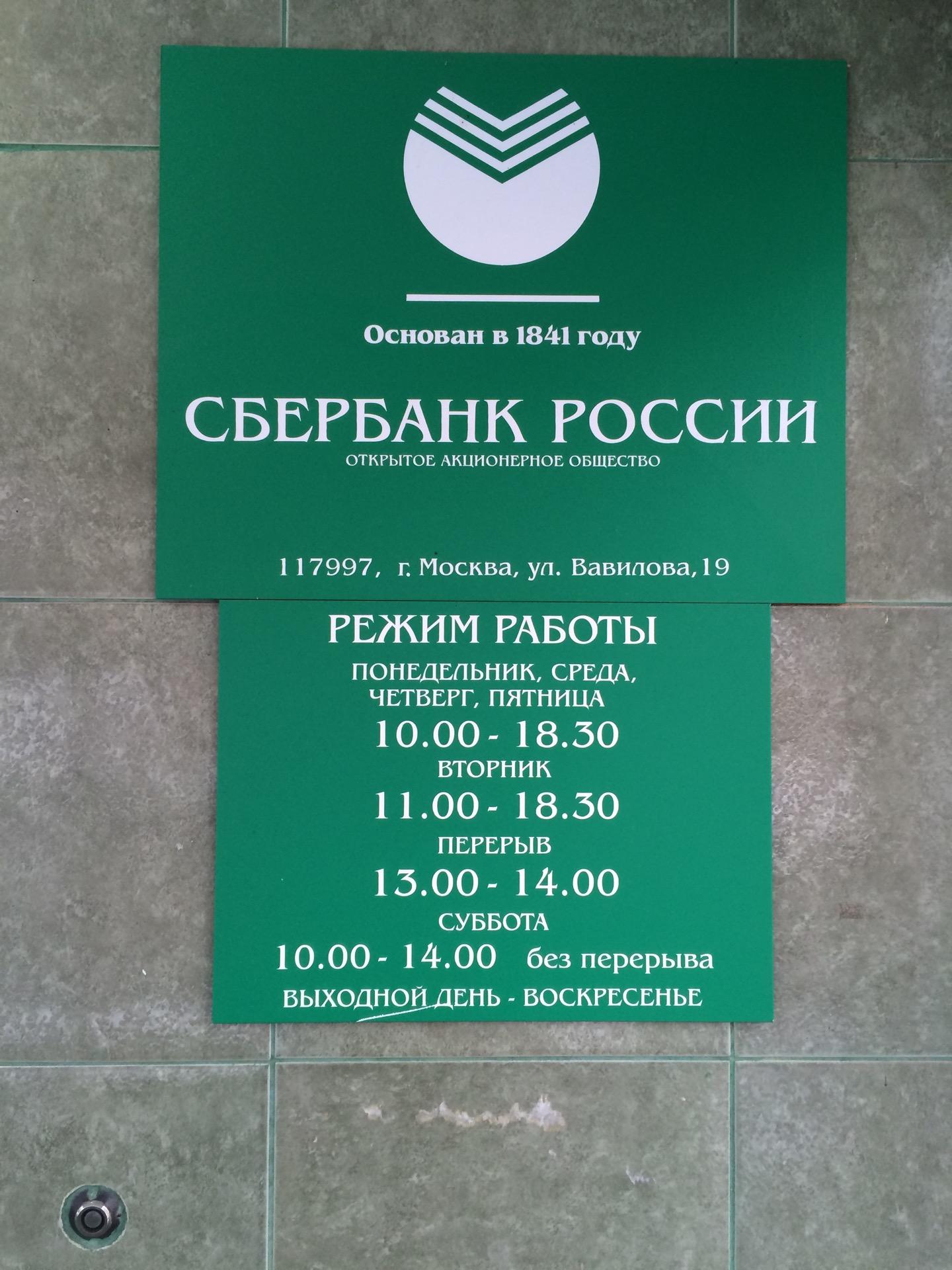 Банки ру кредитная карта тинькофф
