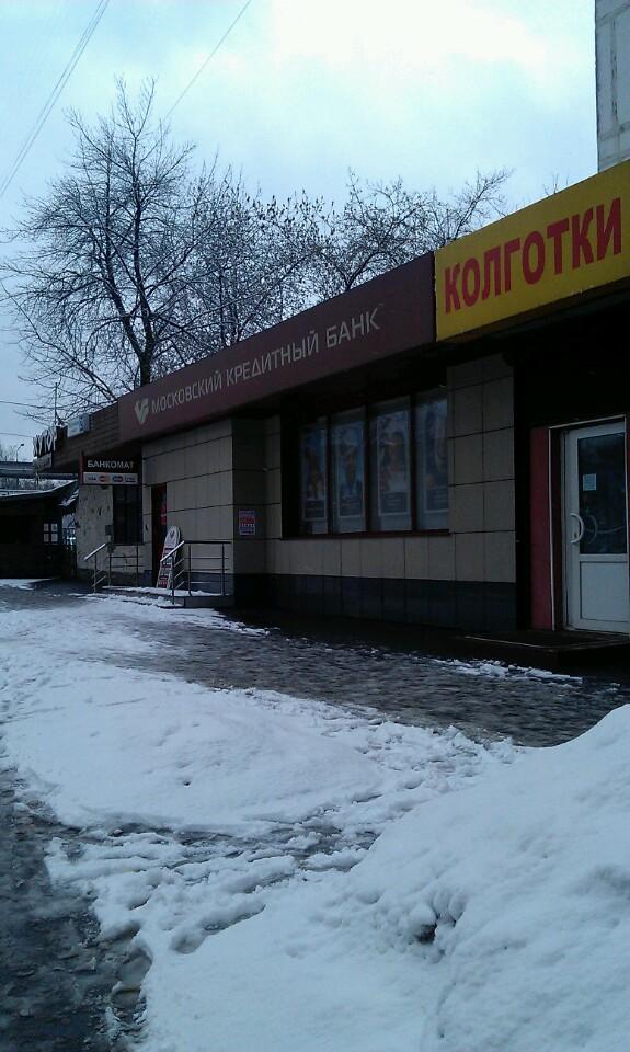хоум кредит энд финанс банк адрес москва получить кредит в онлайн режиме