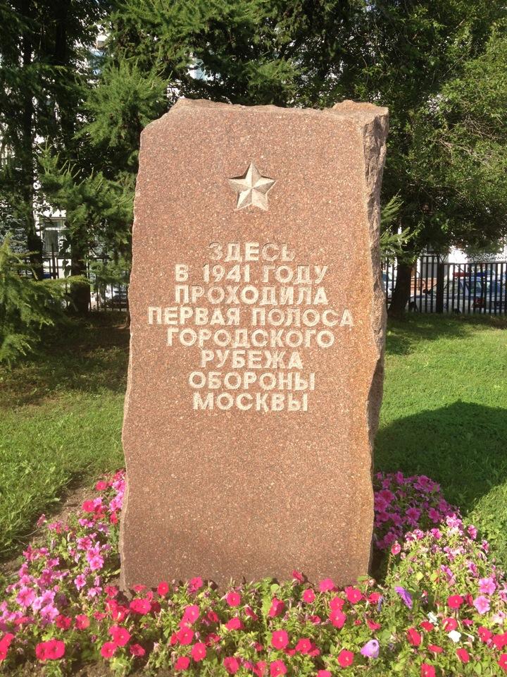 арбитражный суд города москвы адрес и часы работы займ онлайн на карту мир срочно без отказа