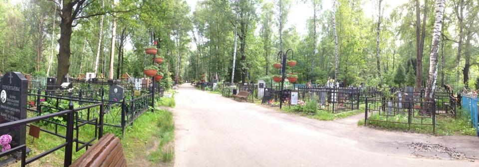 Бабушкинское кладбище телефон памятники из карельского гранита в новокузнецке