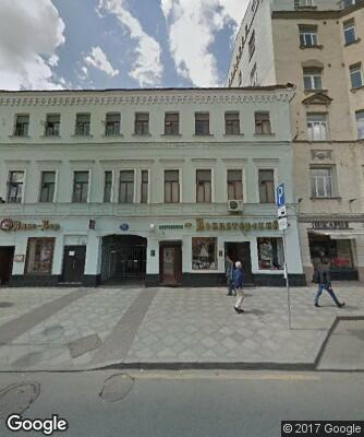 Магазин дмашняя медицина по ул.пятницкой в москве федор ртищев судебная медицина