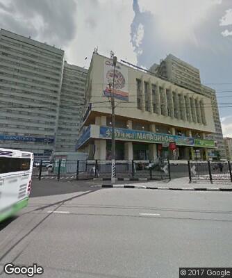 Справка в спортзал Большая Юшуньская улица как сдавать анализ крови на rw