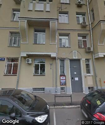 Электроснабжение в Костянский переулок получения ТУ Островитянова улица