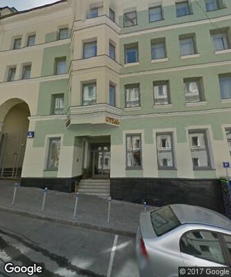 Получения ТУ Звонарский переулок документы для подключения электричества в Ибрагимова улица