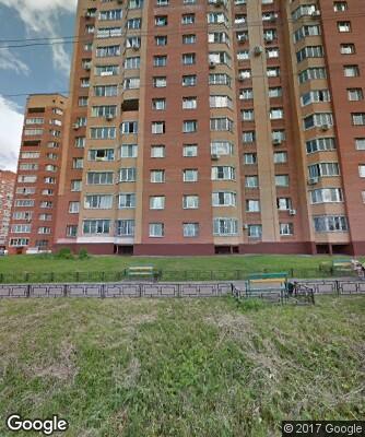 Индустриальная улица  Щербинка  Новомосковский АО
