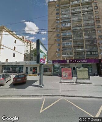 Медицинская справка для работы на высоте Улица Большая Якиманка Прививочная карта 063 у Тульская