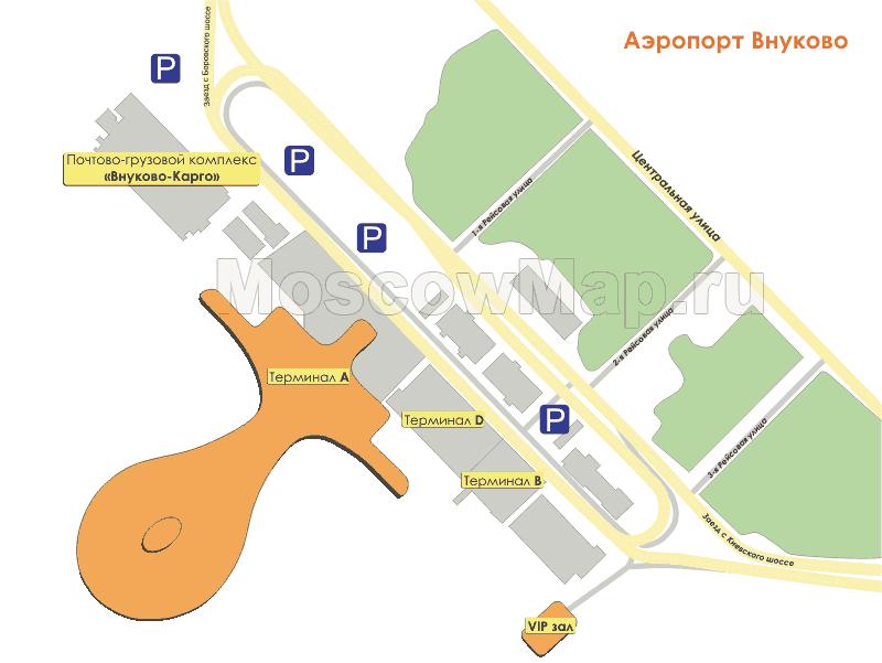 Схема аэропорта внуково терминал а фото 946