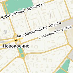 отдел внутренних дел района новокосино