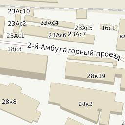 Субсидия на жилье в москве