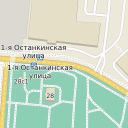 Получения ТУ Останкинская 1-я улица Получение документов на электроснабжение в Березовая аллея