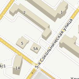 Чеки для налоговой Сокольническая 5-я улица трудовые книжки со стажем Сухаревский Малый переулок