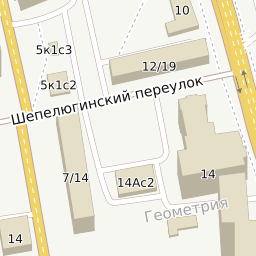 Справка в спортзал Шепелюгинский переулок военно-медицинская академия санкт-петербург справочное